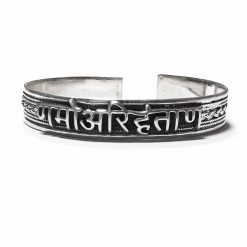 Sterling Silver Silver  Jain Namokar Mantra Band णमोकार मंत्र Bracelet Worship Bracelet Namokar Kada Jain Pack Of 1 Bracelet Ideal for Men - Jewelfort